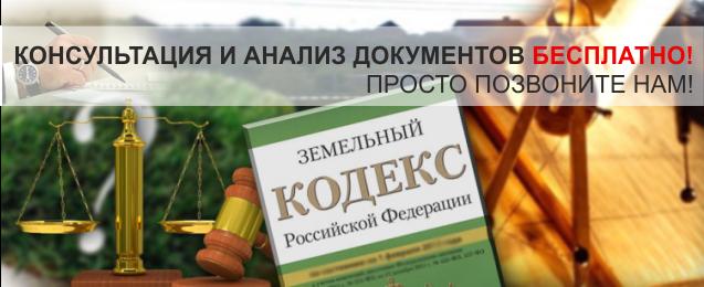 юридическая консультация тосненский район